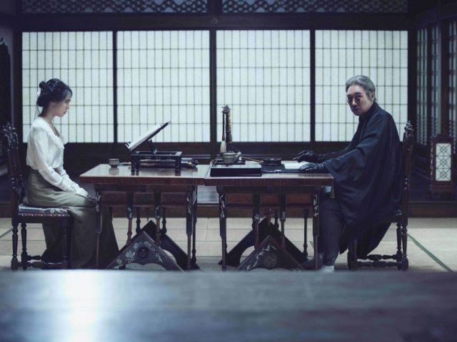 Video ocena: Služkinja (Ah-ga-ssi / The Handmaiden)
