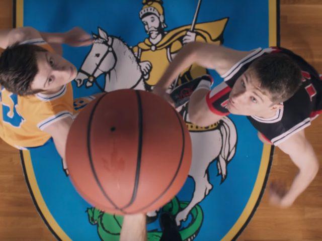 Video ocena: Košarkar naj bo